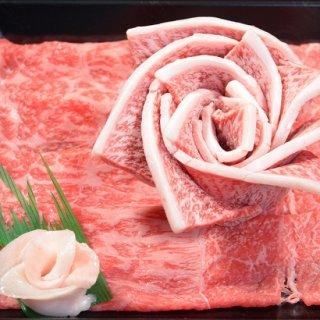 鳥取和牛すき焼き・焼肉花巻350g箱入 バレンタイン