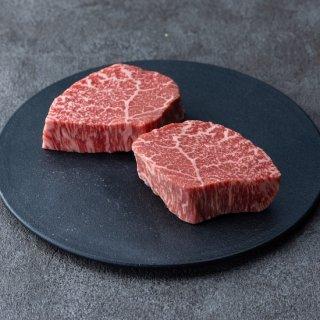 【ギフト包装】 鳥取和牛 赤身 希少部位 ステーキ 150g×2枚 (しんしん・ランプ)【内祝 ギフト 誕生日】