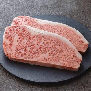 【ギフト包装】鳥取和牛サーロインステーキセット 250g×2枚 送料無料 A5ランク【内祝 ギフト 誕生日】