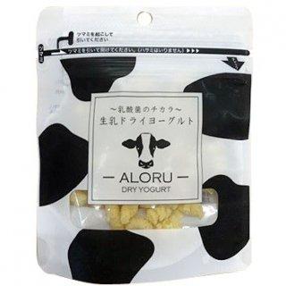 生乳ドライヨーグルト ALORU(アロル) ビッツ 30g[4562188868804]