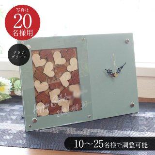 ハートのメッセージギフト 「Chips Gift Clock」