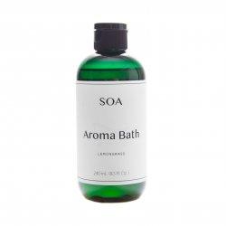 アロマバス レモングラス 240ml(入浴剤)