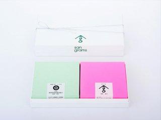 新茶とお菓子の詰合わせa 2箱入