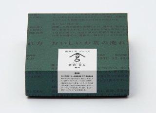 深蒸し茶(濃緑)  ブレンド