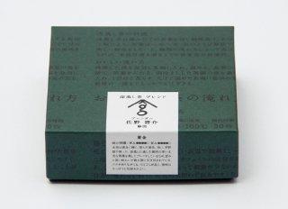 深蒸し茶(黄金)  ブレンド