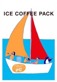 水出しアイスコーヒーパック 5個入り 1パック=50g