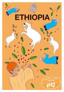 エチオピア グジ  [500g]