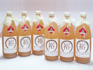 山形県産ラ・フランスジュース(果汁100%)‐6本セット