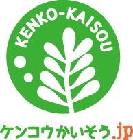 ケンコウかいそうjp(健康海藻) 熊本県天草にある海藻食品の専門店です。