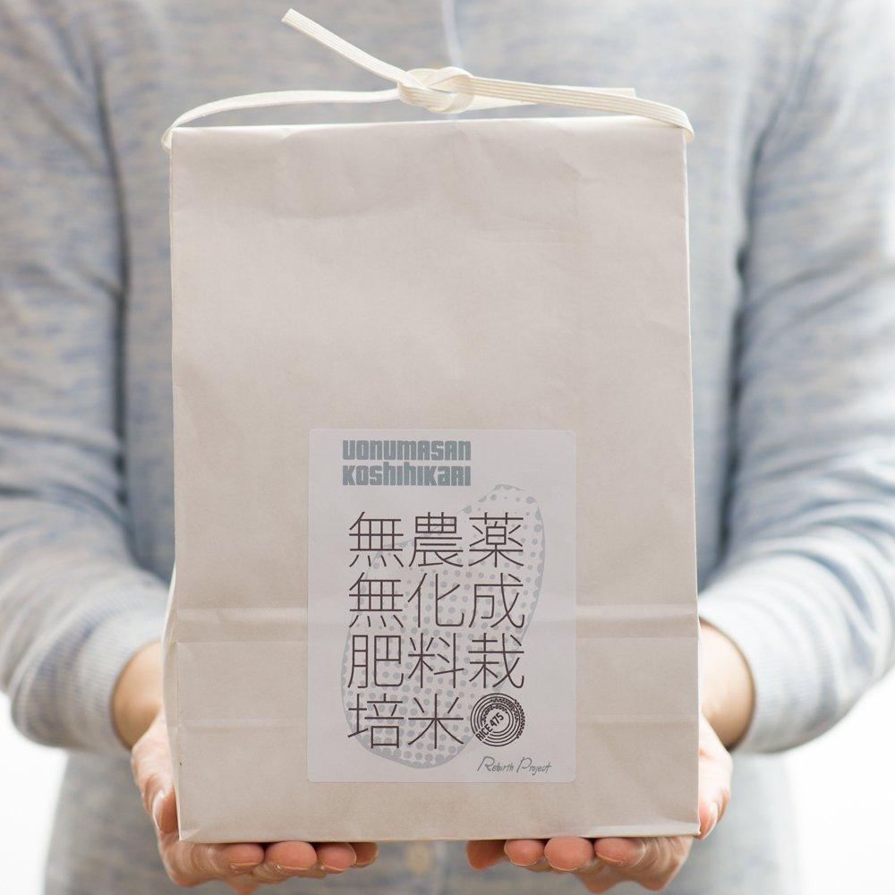 【REBIRTH PROJECT】<RICE475 無農薬栽培米> 令和3年度 新潟県南魚沼産コシヒカリ 簡易パッケージ3kg(10月上旬お届け)
