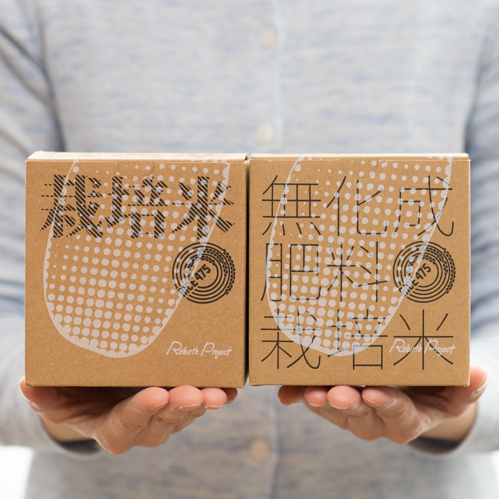 【REBIRTH PROJECT】<RICE475 減農薬栽培米> 令和3年度 新潟県南魚沼産コシヒカリ ボックス1kg(10月上旬お届け)