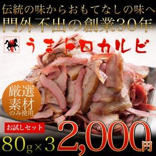 プレミアムペット馬肉