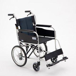【ミキ】アルミ製スタンダード車椅子 USGシリーズ USG-2 介助用