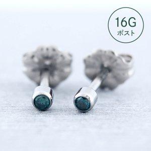 1.2mm(16G)軸太ロングポスト チタンピアス 合計約0.06ctブルーダイヤモンド