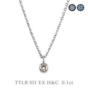 チタンネックレス 天然ブラウンダイヤモンド約0.1ct TTLB SI1 EX H&C