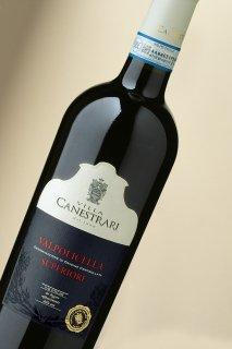 Valpolicella DOC Superiore /ヴァルポリチェッラ スペリオーレ DOC 750ml【常温/冷蔵】