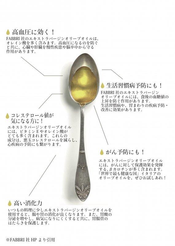 マーレ エキストラバージンオリーブオイル 500ml【常温/冷蔵】/海 / Mare Extra vergin olive oil