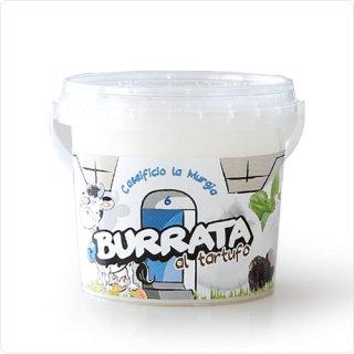 トリュフ入りブッラータ125g【冷蔵】【予約商品】 / Burrata al tartufo