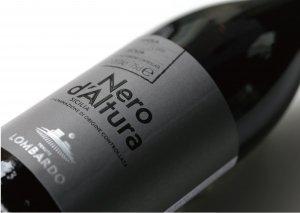 Nero D'Altura DOC Sicilia/テヌーテ ロンバルド社 ネーロ ダルトゥーラ DOC シチリア 750ml【常温/冷蔵】
