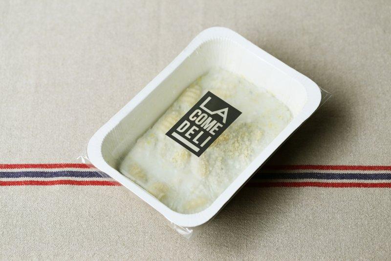 クアトロフォルマッジのニョッキ【冷凍】※お試し価格