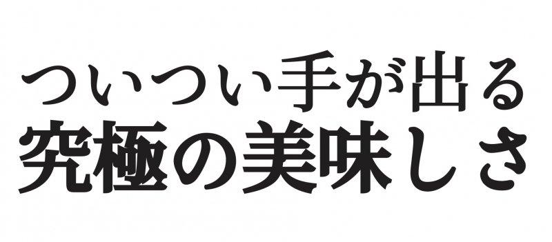 ☆送料無料☆ ジャムセット【常温/冷蔵】