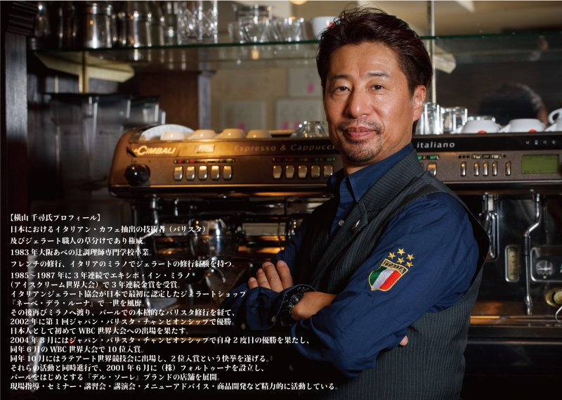 【送料無料】 世界のバリスタ監修コーヒーギフトセット【常温】