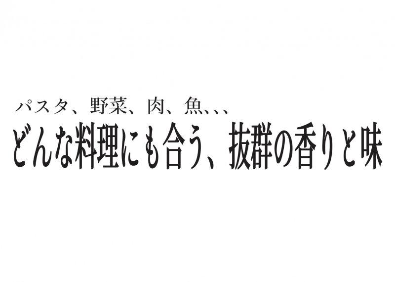 トリュフバター【冷蔵/冷凍】