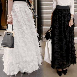 個性的なふわふわフェザー風 モードなロングフレアスカート