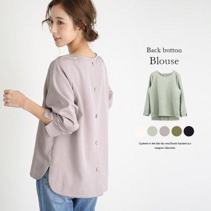 トレンドのバックコンシャス 上品かわいいパールボタンのきれいめトップス ブラウス 5色