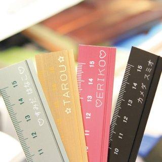 【名入れ】選べる4色!アルミ定規(15cm)