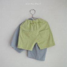 cotton half pt<br>『bonbon butick』<br>19SS