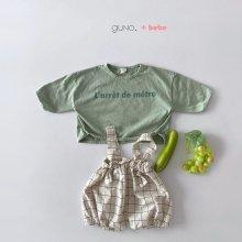 bebe metro T<br>green<br>『bebe de guno・』<br>20SS<br>定価<s>1,700円</s><br>12M