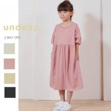 2 way ops<br>4 color<br>『undeny.』<br>20SS <br>定価<s>3,520円</s>