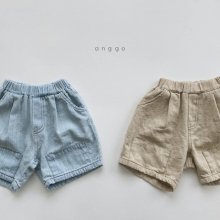 Biscuit pants<br>2 color<br>『anggo』<br>20SS <br>定価<s>2,600円</s>