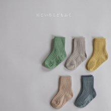 Rib socks set<br>Blue set<br>20SS 【Restock】