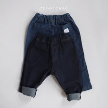 Tapered slim denim pt<br>2 color<br>『 FOV 』<be>Restock