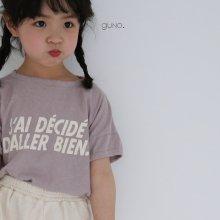 decide T<br>violet<br>『guno・』<br>21SS