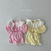Poke Bell set<br>2 color<br>『babar mignon』<br>21SS