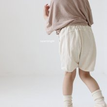 Waffle One Pants<br>3 color<br>『OpeningN』<br>21SS