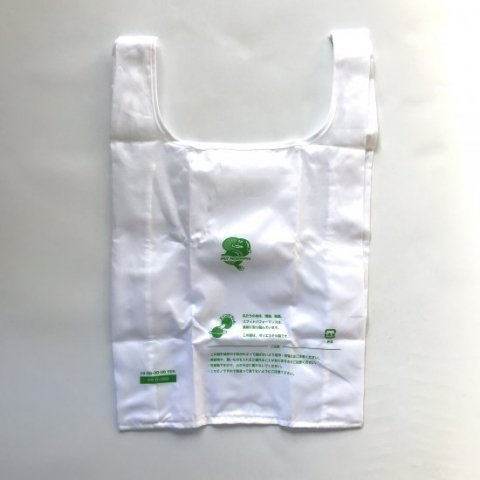 <img class='new_mark_img1' src='https://img.shop-pro.jp/img/new/icons3.gif' style='border:none;display:inline;margin:0px;padding:0px;width:auto;' />SPUT performance / 7eel1 Plastic Bag