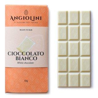 ANGIOLINI ホワイトチョコ
