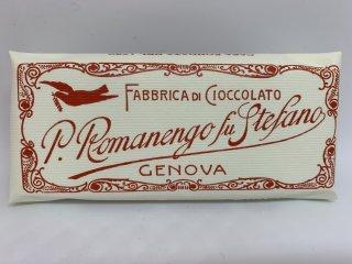 ピエトロロマネンゴ ダークチョコレート(カカオ63%)