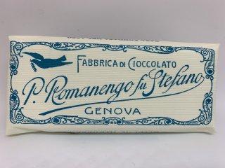 ピエトロロマネンゴ ミルクチョコレート(カカオ40%)