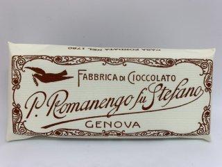 ピエトロロマネンゴ シナモンチョコレート(カカオ41%)