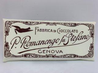 ピエトロロマネンゴ サンテチョコレート(カカオ41%)