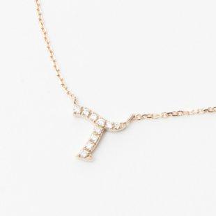 amulette de Dahlia イニシャルネックレス T