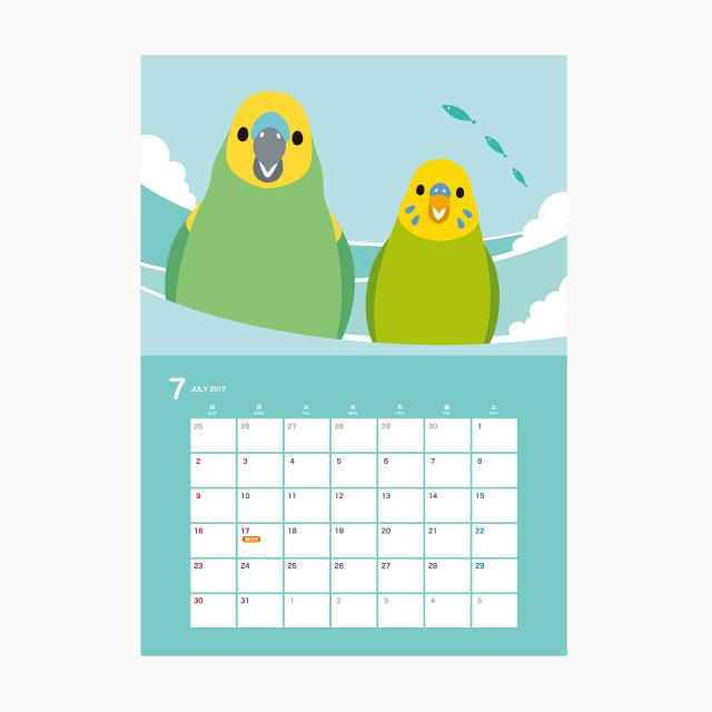 SMILE BIRD CALENDAR 2017 商品の様子