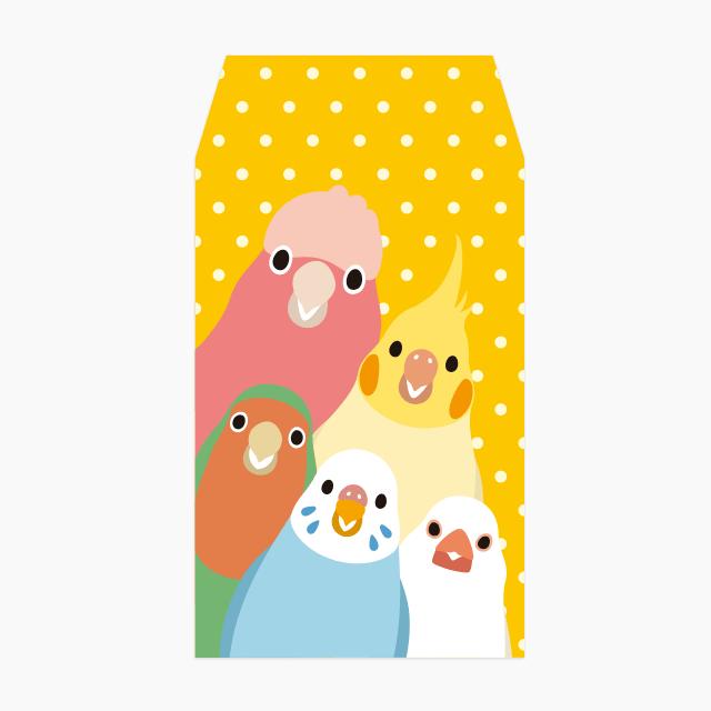 SMILE BIRD ポチ袋