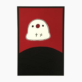 花札シリーズ(すすき)ポストカード