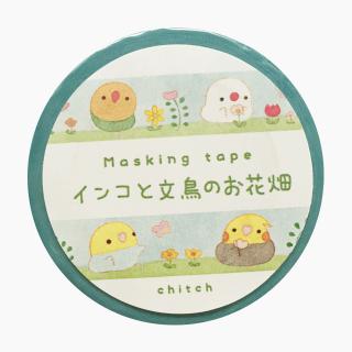 マスキングテープ(インコと文鳥のお花畑 )
